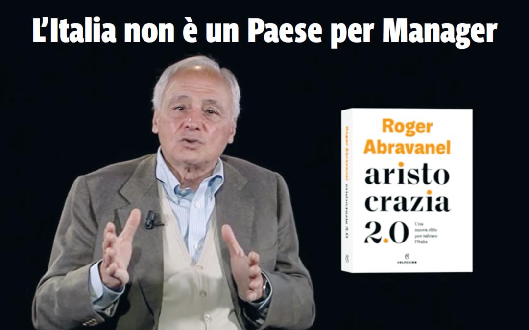 L'Italia non è un Paese per Manager